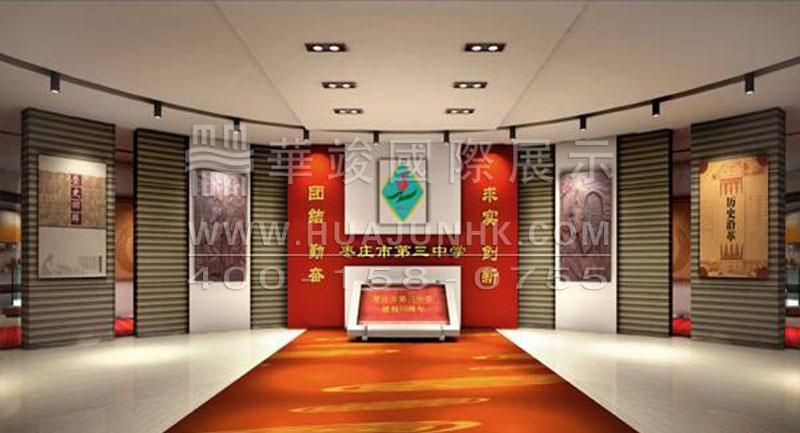 学校展厅设计方案之展厅空间布局及主题表现