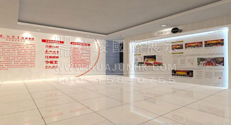 展厅形象墙设计之形象墙解析