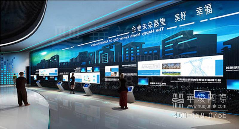 华竣国际是专业的展厅设计施工一体化服务商,源自香港的国际化先进