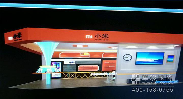 小米手机展厅设计_深圳市网络营销师田庆波