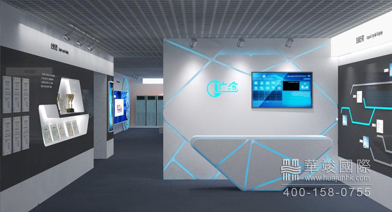 展厅设计采用不同的系统设备,着力显示广冷华旭在技术终端的创造力和