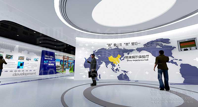 赫美集团展厅设计效果图