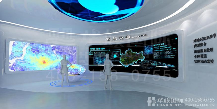商务服务 创意设计 梅州智慧城市展示中心  相关内容: 企业展厅设计