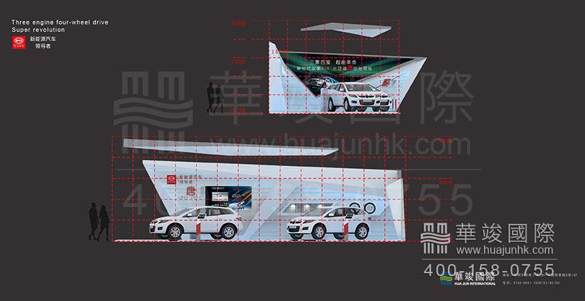 """汽车展厅是由华竣国际执行整体设计施工的一项企业展厅案例,从""""品牌"""