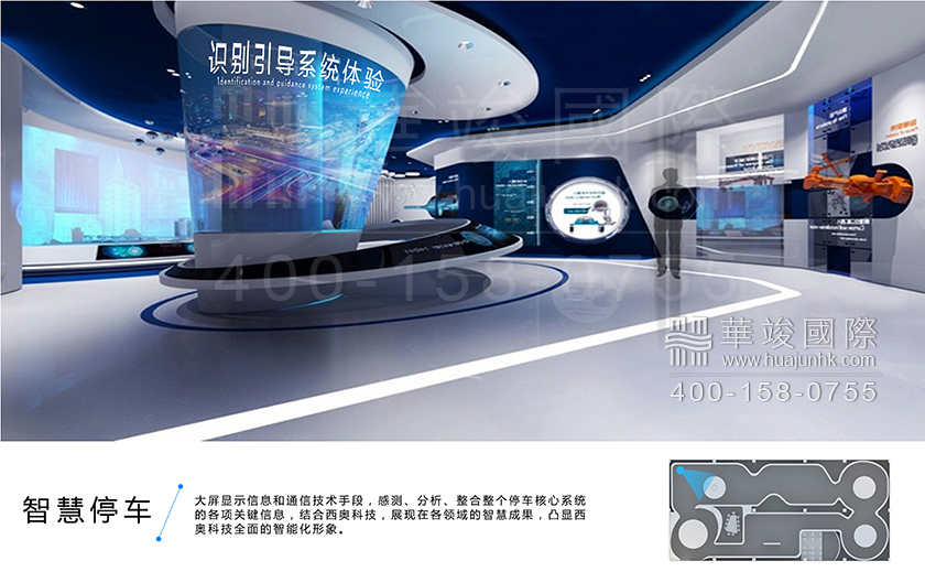 智慧停车多媒体数字展厅设计图片