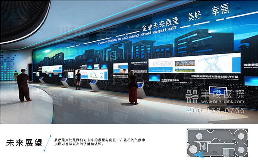 多媒体科技展示厅设计