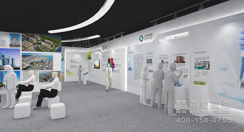 展厅空间效果:业务板块区,实物结合图文屏幕的展示技术,展示各板块介