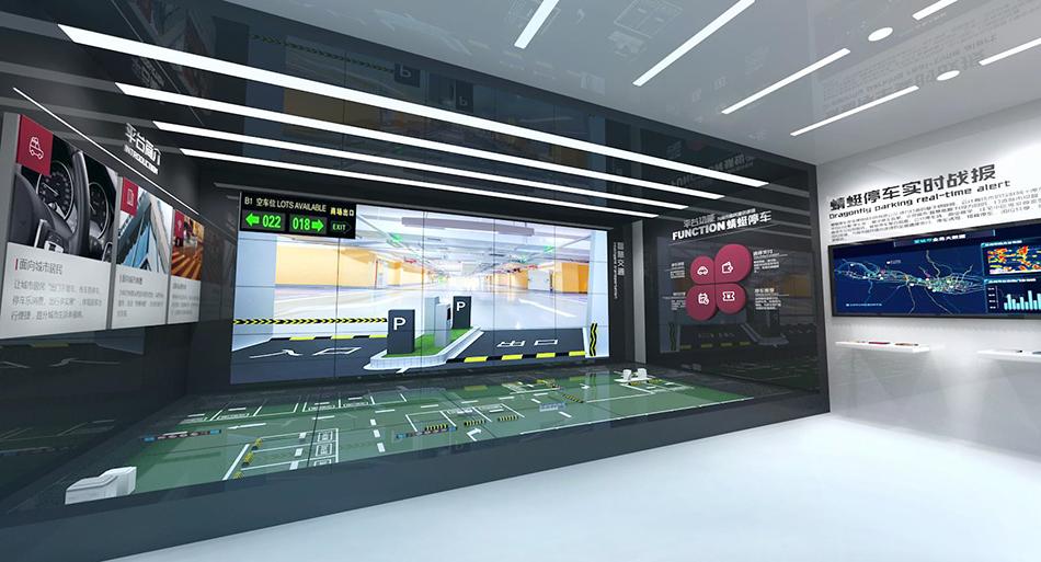 南威软件企业展厅