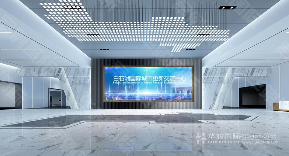 白石洲国际城市更新交流中心