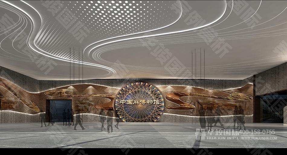 中国麻博物馆
