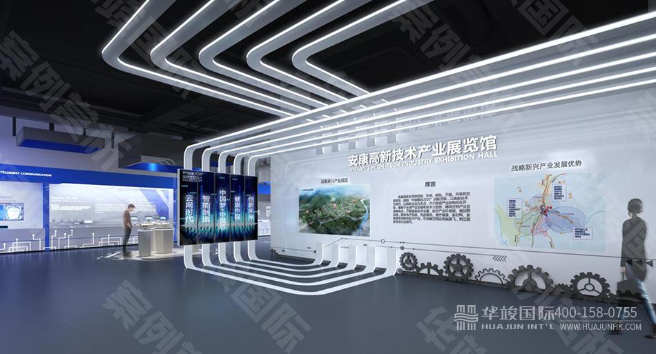 安康高新技术产业展览馆