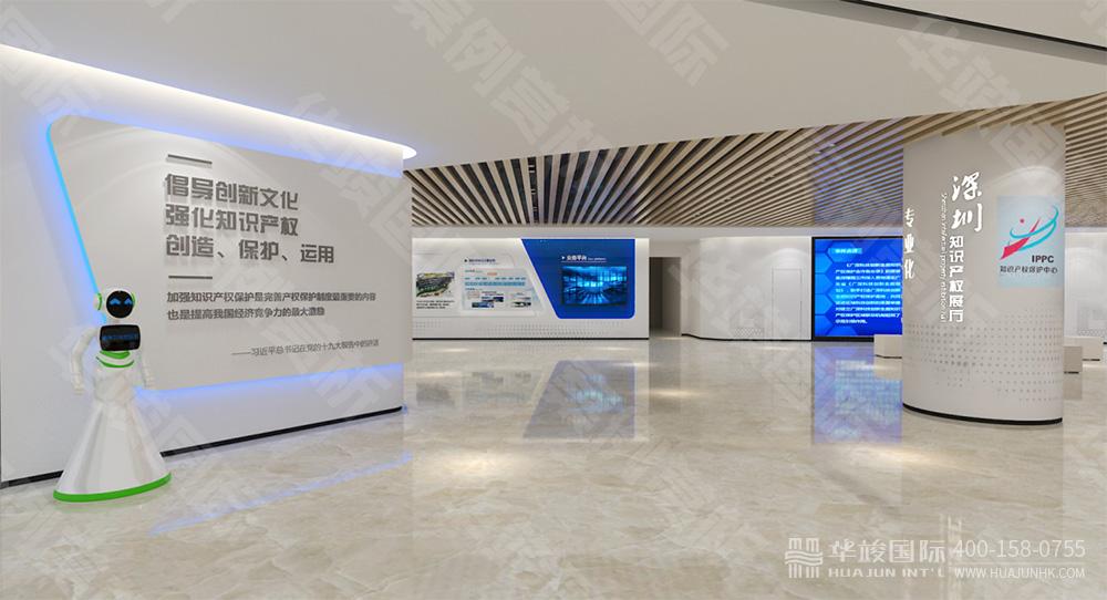 中国(深圳)知识产权展厅设计