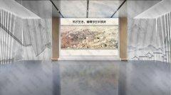 江苏·苏州--苏博西馆