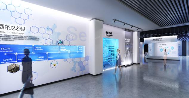 安康市富硒产品研发中心展厅设计