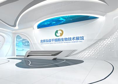 北京泓信生物科普展厅设计