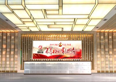 宝安康美智慧药房展厅设计
