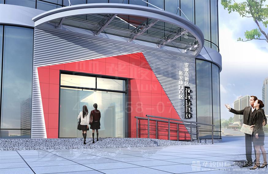 新安康门户区规划展览馆