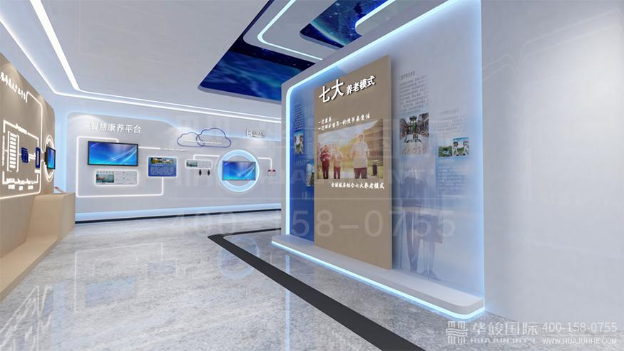中汇爱五福养老服务体验展厅设计