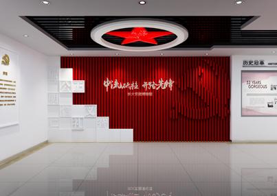 广州长大党建馆设计