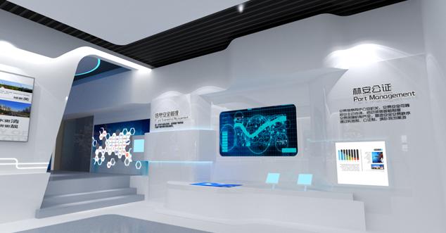 广东林安集团物流园区展馆设计